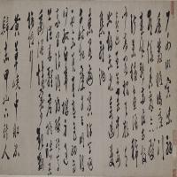 徐渭行草书诗卷-明朝-行草书