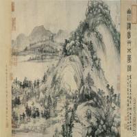 【印刷级】GH7280045古画山水风景黄公望 富春山居图 剩山图镜片图片-52M-6152X3000