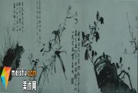 徐渭杂画卷赏析