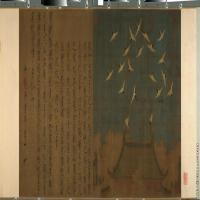 【超顶级】GH7280120古画动物北宋 赵佶 瑞鹤图 绢本 镜片图片-532M-23464X7606