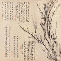 【欣赏级】GH7280524古画植物梅花镜片图片-56M-3707X2001