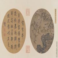 【印刷级】GH6080818古画树木植物马世荣碧桃倚石图页小品图片-185M-10878X5974