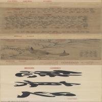 【印刷级】GH7270469古画元-赵子昂赵孟頫 幽篂戴胜图纸本-B版长卷图片-380M-30000X4435