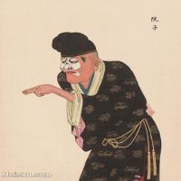 【印刷级】GH6061469古画脸谱(49)-人物-院子册页图片-39M-3294X4140