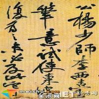 砥柱銘不負眾望創中國藝術品紀錄