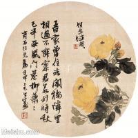 【印刷级】GH6061080古画任伯年花鸟小品图册(10)-菊花-待放册页图片-26M-3147X2977