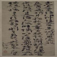 徐渭行书七律诗轴-明朝-行书