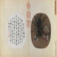【印刷级】GH6080584古画人物蕉阴击球图-宋-苏汉臣--北京故宫博物院小品图片-166M-10278X5676