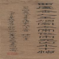 【印刷级】GH6040403古画明-王时敏十桢山水风景册页图片签条-15M-824X4385_54551038