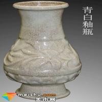 北宋名瓷:青白釉瓶