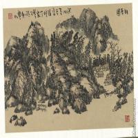 二玄社【超顶级】GH6040151古画立轴山居图山水风景图片-479M-16064X10432