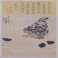 徐悲鸿竹鸡觅食图轴-近现代-花鸟