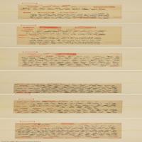 【打印级】SF6031239书法长卷宋-黄庭坚致景道十七使君尺牍纸本图片-65M-16384X1407
