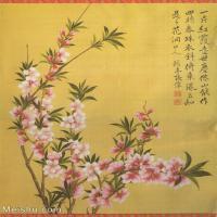 【打印级】GH6060468古画清张伟写生花卉册5册页图片-10M-1700X2069
