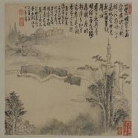 梅清黄山图册-清朝-山水