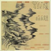 【超顶级】GH7280169古画山水风景董其昌《书画合壁》镜片图片-260M-19431X4680