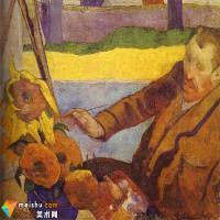 高更油画描绘梵高画向日葵情景