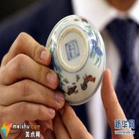 香港苏富比上拍估价最贵鸡缸杯:逾2亿港元