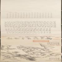 【印刷级】GH7270980古画明-董其昌仿黄子久山水图卷A版长卷图片-293M-29744X3443