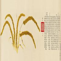 【超顶级】GH7280526古画植物瑞谷图镜片图片-490M-22747X7541