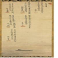 【打印级】GH6088771古画山水风景舟行送别图立轴图片-83M-3072X9472
