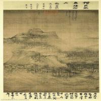 【欣赏级】GH6088578古画山水风景宋-巨然-层岩从树图-绢本55.4X166立轴图片-34M-2047X6143_1986735