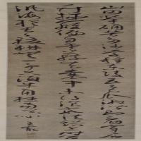 王宠行草七律诗轴-明朝-行草书