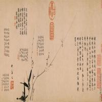 【印刷级】GH7280531古画植物雪中梅竹纸镜片图片-78M-9084X3445_19973666