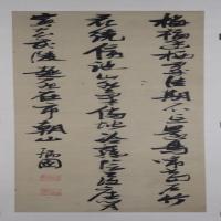 张瑞图行草书五律诗轴-明朝-行草书