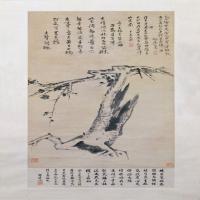 朱耷古梅图轴-清朝-花鸟
