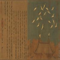 【超顶级】GH7280126古画动物瑞鹤-代绢镜片图片-1464M-28582X10748