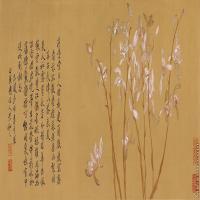 【印刷级】GH7280525古画植物清 恽寿平 九兰图 绢本镜片图片-52M-6558X2295_56718406