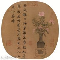【印刷级】GH6080422古画花卉鲜花鸟-南宋姚月华胆瓶-图-小品图片-26M-3060X2902