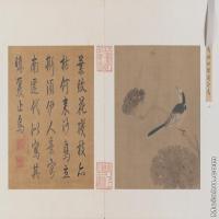 【印刷级】GH6080149古画动物疏荷沙鸟图页小品图片-197M-10878X6334