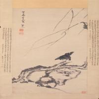朱耷杨柳浴禽图轴-清朝-花鸟