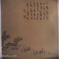 【印刷级】GH6152945古画册页山水清高翔扬州即景图册(质量差图书扫描)5图片-122M-7248X5920