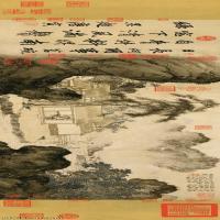 【印刷级】GH7280121古画山水风景明唐寅事茗图纸本镜片图片-124M-11515X2780_4208657
