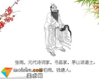 https://img2.meishu.com/shipin/1/5/20191228/0751df29fef8b3ba3262fbb3b0c7bbae.jpg