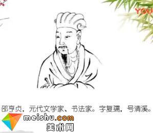https://img2.meishu.com/shipin/1/5/20191228/28c8aa8f9ccecb14c814549b24ce3921.jpg