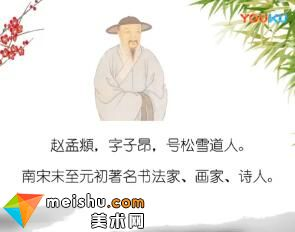 https://img2.meishu.com/shipin/1/5/20191228/82122651e23945a26db526862b7779a5.jpg