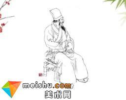 袁桷《雅潭帖》-这位书法大师的字像不像梅花?