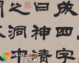 https://img2.meishu.com/shipin/1/5/20191229/4813354f1941332dd4338add820e7f72.jpg
