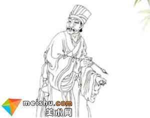 饶介《兰亭贴》-欣赏古代书法大师劲健潇洒的行书