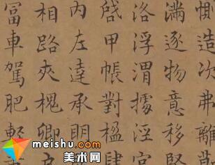 https://img2.meishu.com/shipin/1/5/20191229/86e58b8d92fd097a3cf7b58beca76836.jpg