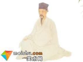 北宋米芾的书法作品《淡墨秋山诗帖》动画赏析