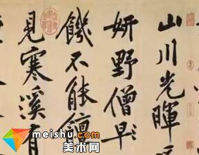 https://img2.meishu.com/shipin/1/5/20191229/ace453573117c83554cdec87977d090d.jpg