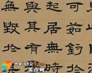 https://img2.meishu.com/shipin/1/5/20191229/c28bcc501d1b189a81a21307c2e5e6f3.jpg