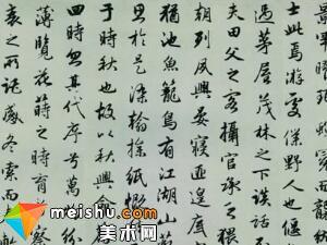 https://img2.meishu.com/shipin/1/5/20191229/ef94c60c0ae85d5bf3fd677c70fc46f6.jpg