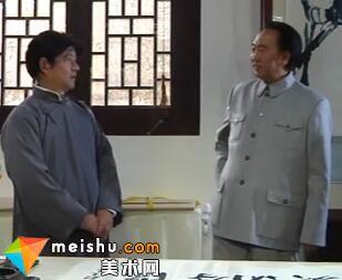 毛泽东与徐悲鸿