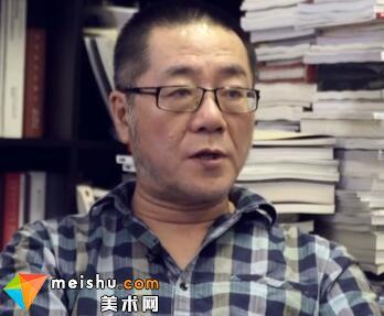 王璜生-专访中央美术学院美术馆馆长-王灏访谈录(共3集)